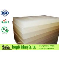 Buy cheap ABS Clear Plastic Sheets For Fittings With Thickness 3mm - 200mm product