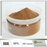 Buy cheap Lignin for sale Sodium lignin powder as  fertilizer and pesticides additives from wholesalers