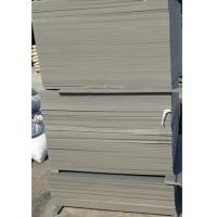Buy cheap PVC Rigid Board Pvc Sheet PVC Board Pvc Panel Rigid PVC Board from wholesalers