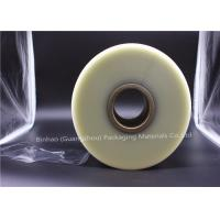 Buy cheap High Tensile Strength Bopp Stretch Film , Moisture Proof Metallized Polyester Film product