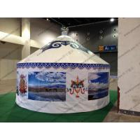Buy cheap Double PVC Coated Fabric Outdoor Event Tent , Colorful Mongolian Tent As Temporary Hotel from wholesalers