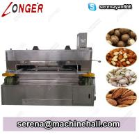Buy cheap Peanuts Swing Roaster Machine|Nuts Swing Oven|Peanut Roasting Machine for Sale from wholesalers