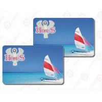 Buy cheap 2012 VIP Smart Card from wholesalers