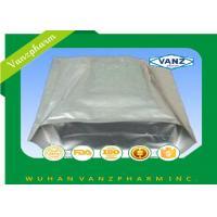 Buy cheap Ambiphilic Bile Acid TUDCA Api Intermediates Tauroursodeoxycholic acid 14605-22 product