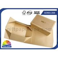 Buy cheap Custom Printed Rigid Foldable Gift Box Cardboard Paper Collapsible Box from wholesalers