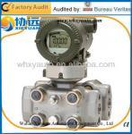 Buy cheap Yokogawa China supplier low price differential pressure transmitter EJA130 yokogawa eja130a origionial Yokogawa eja130 from wholesalers