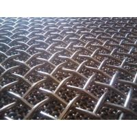 Buy cheap Corrosion Resistance Crimped Wire Cloth High Temperature Resistant For Fence from wholesalers