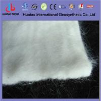 Buy cheap nonwoven geotextile fabric for construction from wholesalers