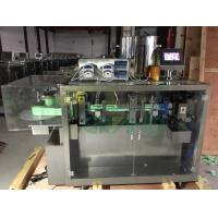 Buy cheap GGS-118 P2 Plastic Vial Forming Filling and Sealing Machine Liquid Filling from wholesalers