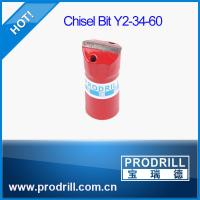 China Chisel Bit Y2-34-60 on sale