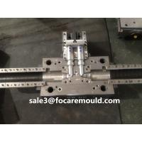 Buy cheap PPR fitting mold, China PPR fitting mould manufacturer top PPR mold supply from wholesalers