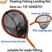 Buy cheap FLOATING FISHING LANDING NET from wholesalers