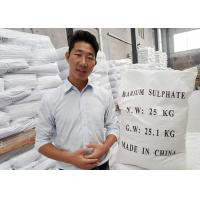 Buy cheap HS code 2833270000 Micronized Barium Sulfate Powder Industrial With High Affinity from wholesalers