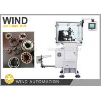 Buy cheap BLDC Winding Machine For Winding Stator Of 12 Pole 800W to 2000W from wholesalers
