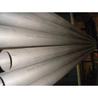 Buy cheap S32750/1.4460/SAF2507/F53 super duplex steel seamless tubes and pipes from wholesalers