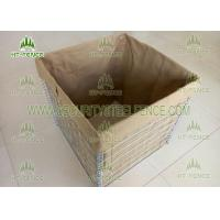 Buy cheap Military Protection Welded Gabion Box Hesco Barrier With 600g Heavy Geotextile from wholesalers