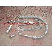 Buy cheap Wire Mesh Grips,Cord Grips from wholesalers