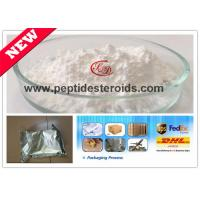 Buy cheap Legal Breast Cancer Treatment Steroids Vetoryl Trilostane CAS 13647-35-3 from wholesalers
