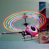 Buy cheap 3CH RC Mini Helicopter with Lights (RH-807) from wholesalers