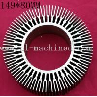 Buy cheap made order 149mm round aluminum extruded cooler,best led heatsink in china from wholesalers