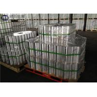 Buy cheap Magnesium Rare Earth Alloy Magnesium Billet WE43 WE54 WE75 WE94 ISO AVIATION GRADE from wholesalers