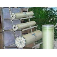 Buy cheap Industrial Membrane Water Treatment , Water Filter Replacement Removemetal Effectively from wholesalers
