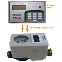 Buy cheap LCD Display Wireless Water Meter , Battery Driven Water Prepaid Meters split CIU RF communication from wholesalers