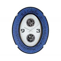 Buy cheap HOT SALE islamic Azan Clock USI77 product