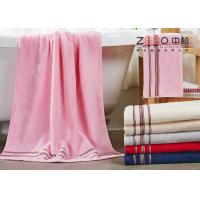 Buy cheap 5 Star Hotel Pool Towels / Custom Beach Towels White Yellow Pink Color from wholesalers