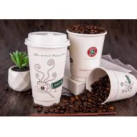 Buy cheap Hot sell 12oz paper coffee cups and sleeves lids 120 set by gold supplier to Amazon from wholesalers