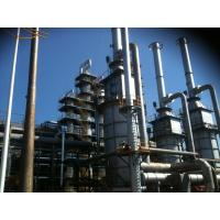 Buy cheap Coal Tar Refinery Plant Design And Construction / Coal Chemical Industry from wholesalers