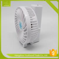 Buy cheap BS-5502 Folding Type Lithium Battery Operated Mini Table Fan Rechargeable Protable Fan product