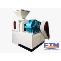 Buy cheap Activated Charcoal Briquette Machine from wholesalers