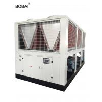 Buy cheap Plastic And Rubber Air Cooled Screw Chiller With Semi-hermetic twin-screw Compressor from wholesalers