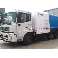 Buy cheap High Pressure Special Purpose Vehicles Washing Road Sweeper Truck 8tons With Washer from wholesalers