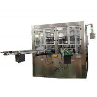 Buy cheap Full Automatic High Speed Push Pull Cap Assembly Machine With Speed 350 Pieces Per Minute from wholesalers