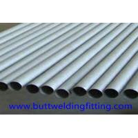 Buy cheap Round Nickel Alloy Hastelloy Pipe 2 - 10m Length High Hardness For Chemical Industry from wholesalers