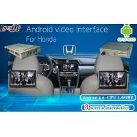 Buy cheap Honda Multimedia Video Interface Android Navigation , Headrest Dispaly , Mobile Phone Mirrorlink from wholesalers