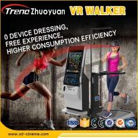 Buy cheap 9D Virtual Reality Treadmill Amusement Park Equipment Sports With Fitness Effect from wholesalers