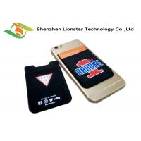 Buy cheap Multi Color  Stretch Phone Holder 3M Mobile Phone Wallet For Promotion Card / VIP Card from wholesalers