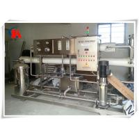Buy cheap Automatic Bottled Water Plant Machine , Water Treatment Machine 99.7% Purity from wholesalers