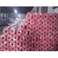 Buy cheap PP/PET 2M*30M needpe punched nonwoven exhibition carpet for decorations/fairs/commercials/wedding from wholesalers