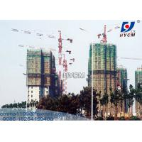Buy cheap Outside Cage Climbing TC5515 Building Tower Crane 55M Working Boom Length from wholesalers