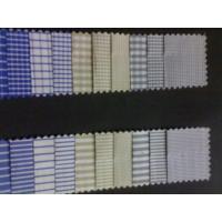 Buy cheap Woven cotton polyester camouflage fabric hunting from wholesalers