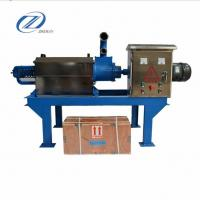 Buy cheap China Dairy Cow Solid Liquid Manure Separator /Screw Press Cow Dung Dewatering Machine from wholesalers