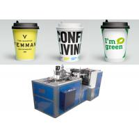 Buy cheap 3 years warranty Disposable Paper Cup Making Machine, work range 2 to 32oz 135gsm to 450gsm from wholesalers
