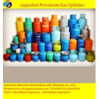 Buy cheap High quality LPG cylinder 5kg 6kg 12.5kg from wholesalers