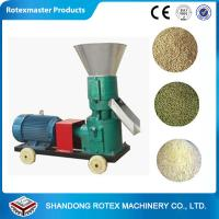 Buy cheap Chicken feed pellet machine feed pellet mill poultry farm widely using from wholesalers