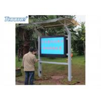 Buy cheap High Brightness LCD Digital Signage Display 55 Inch With Stainless Steel Frame from wholesalers