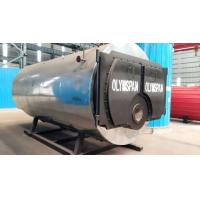 Buy cheap 1.0MPa 3T/h WNS series Horizontal Oil(Gas)-Fuel Steam Boiler from wholesalers